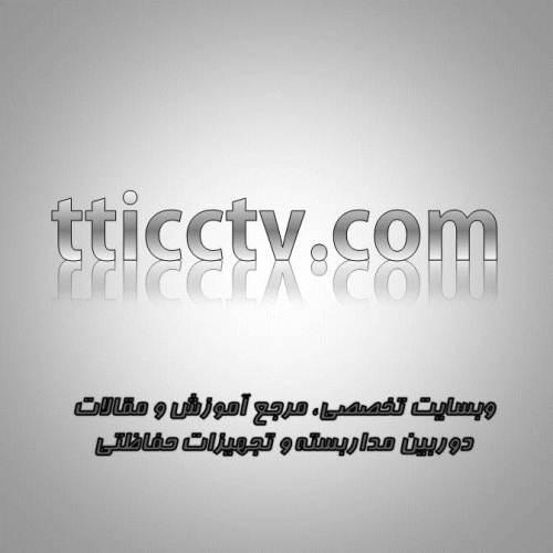 www.tticctv.com
