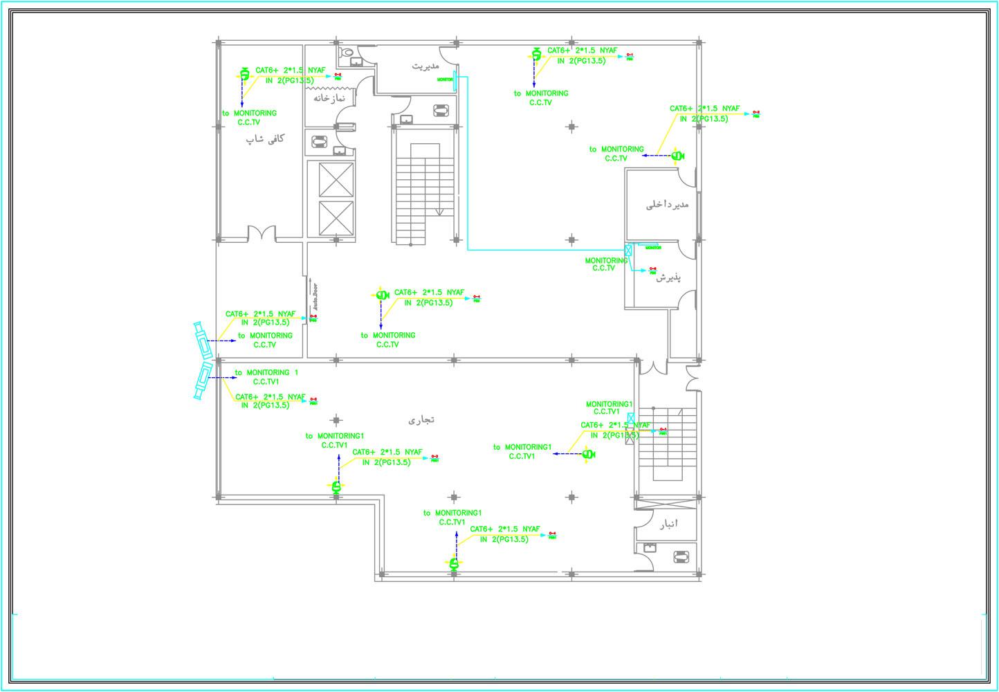 نقشه-سیم-کشی-دوربین-مداربسته-ساختمان,نقشه دوربین مداربسته,نقشه سیم کشی دوربین مداربسته,نرم افزار نقشه کشی دوربین مداربسته,نقشه دوربین مداربسته در ساختمان
