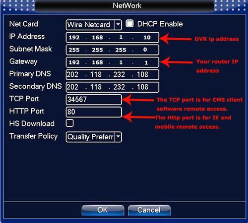 منوی-تنظیم-شبکه-DVR,,عکس منوی تنظیمات شبکه دوربین مداربسته DVR