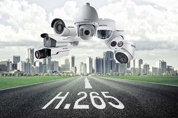 فشرده-سازی-H265-در-دوربین-مداربسته-چیست,,