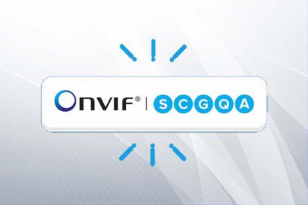 آشنایی-با-استاندارد-ONVIF-در-دوربین-مداربسته,,